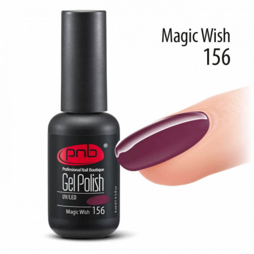Гель-лак PNB 156 Magic Wish