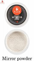 Зеркальная пудра F.O.X Metalic mirror powder F.O.X